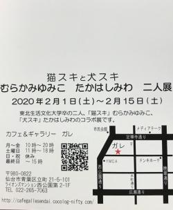 Img_7663_20200209191801
