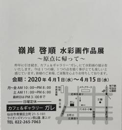 Img_7766